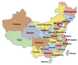 معلومات عن الصين