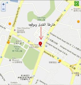 كيف تجد فندق في الصين 6