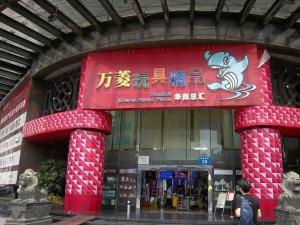 onelink سوق وان لينغ