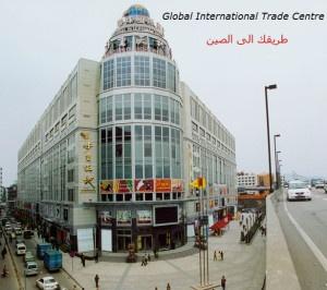 global market shoes