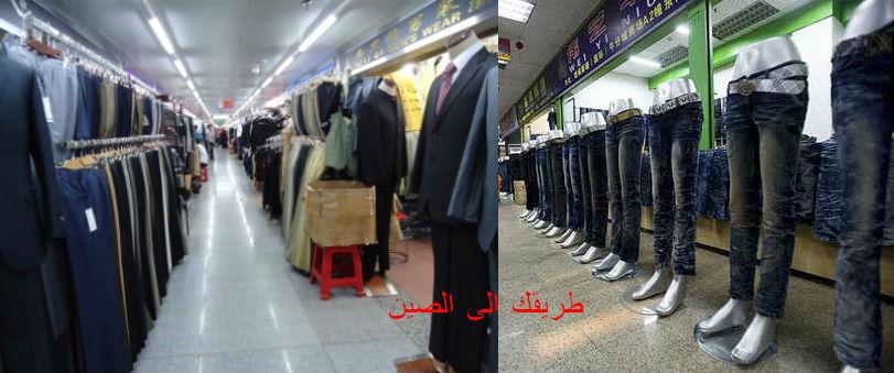 اسواق الملابس في مدينة كوانزو الصينية 1