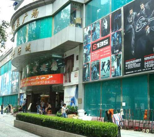 سوق كانغ لي